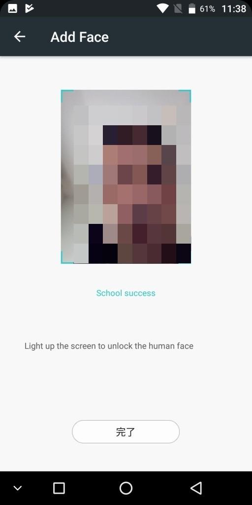 KOOLNEE K1 Face recognition2
