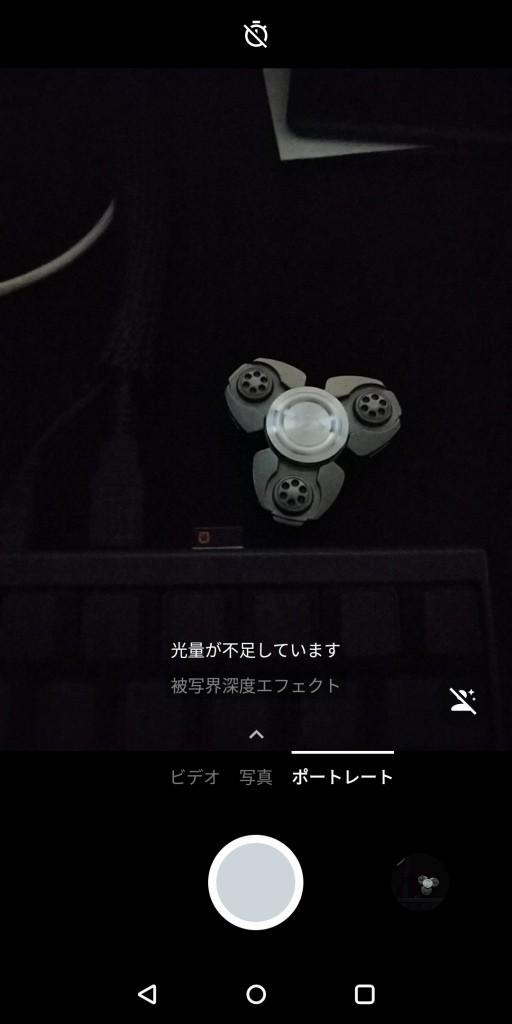 OnePlus 5T カメラ 薄暗い2