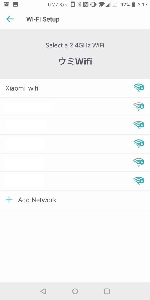 セサミ アプリ Wifiドングル 接続 Wifiルーター