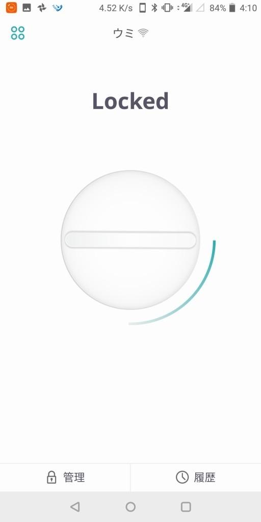 セサミ アプリ LTE接続