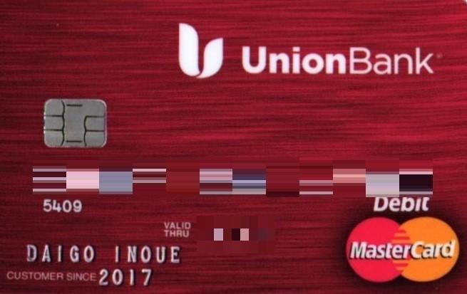Union Bank Debit