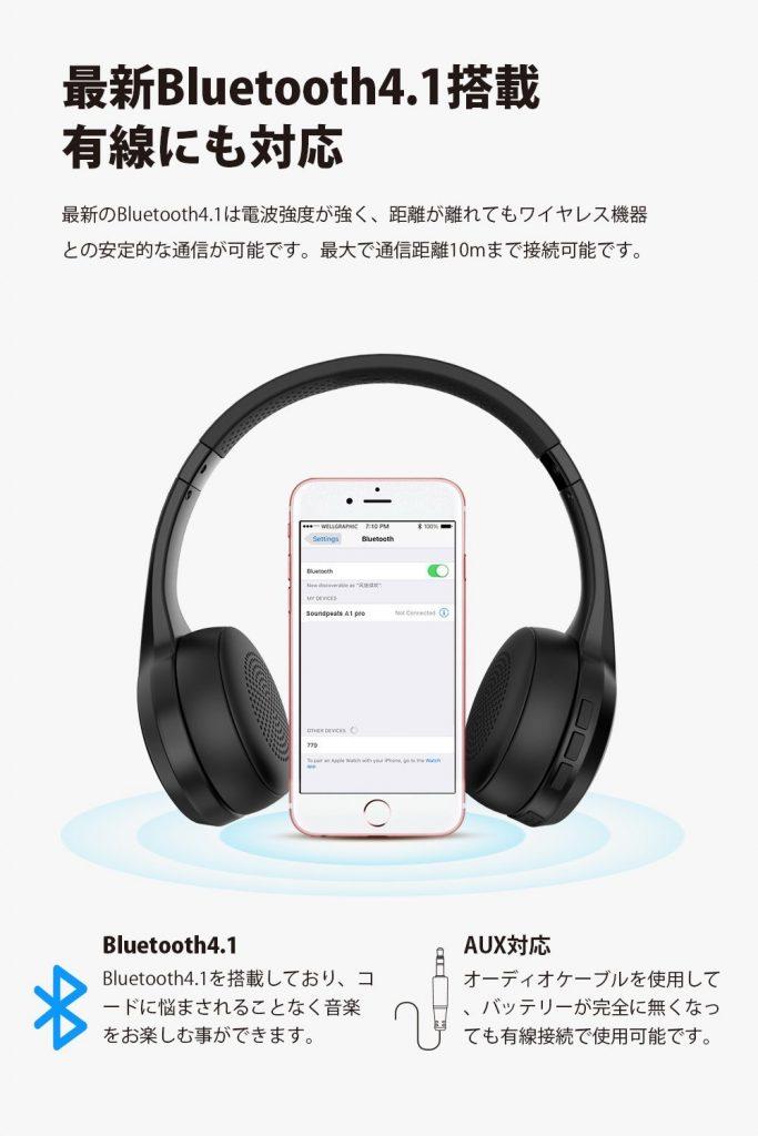 SoundPEATS A1 Pro BT4.1