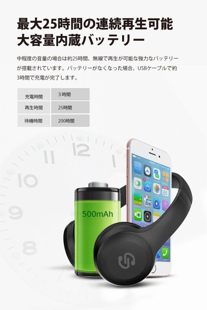 SoundPEATS A1 Pro バッテリー