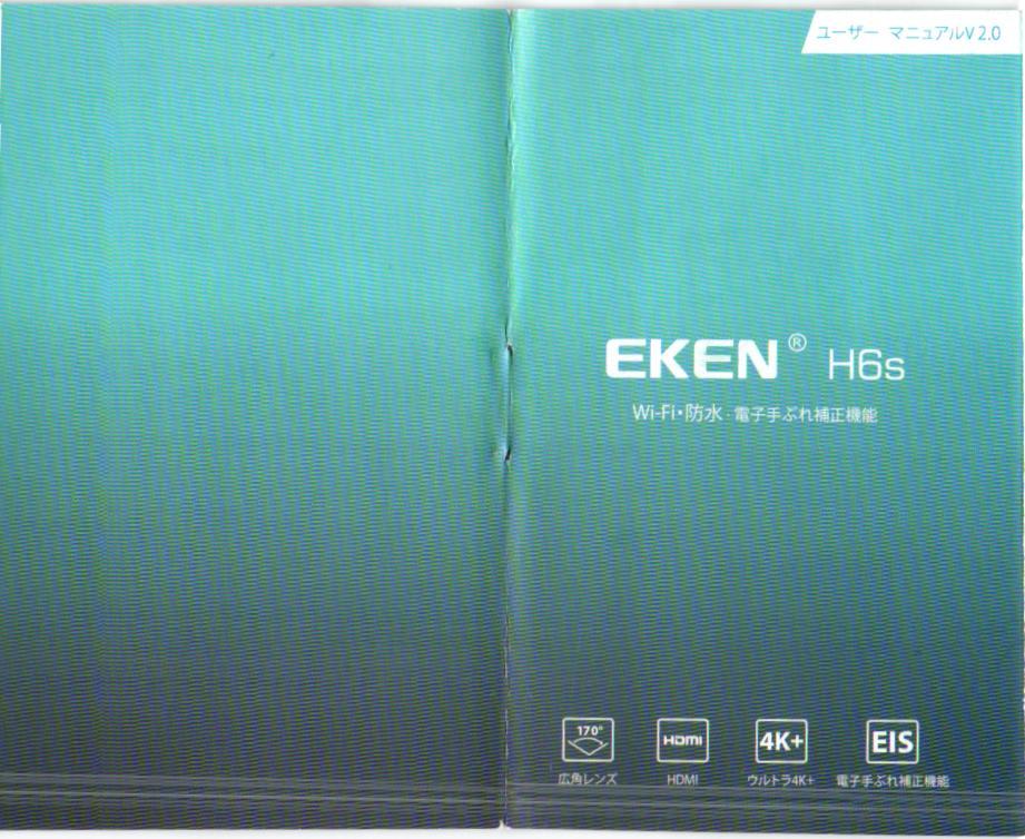 EKEN H6s1