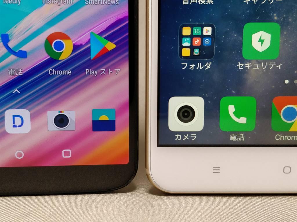 Xiaomi Mi Max2 VS 18:9 OnePlus 5T 表ズーム下