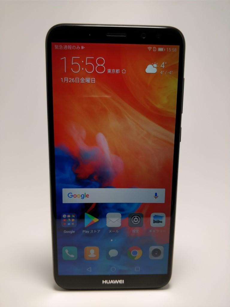 Huawei Mate 10 Lite 表 7