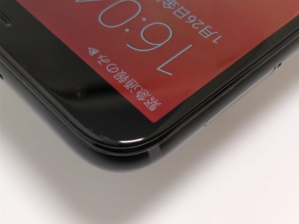 Huawei Mate 10 Lite ベゼル2