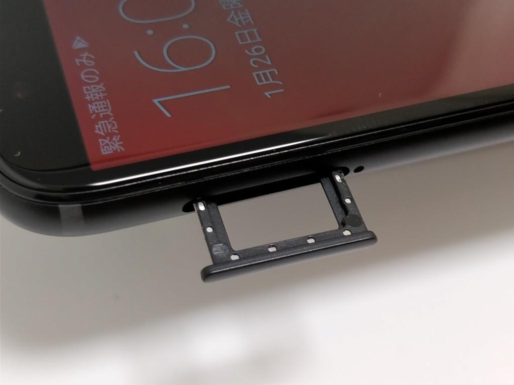 Huawei Mate 10 Lite SIMスロット出す