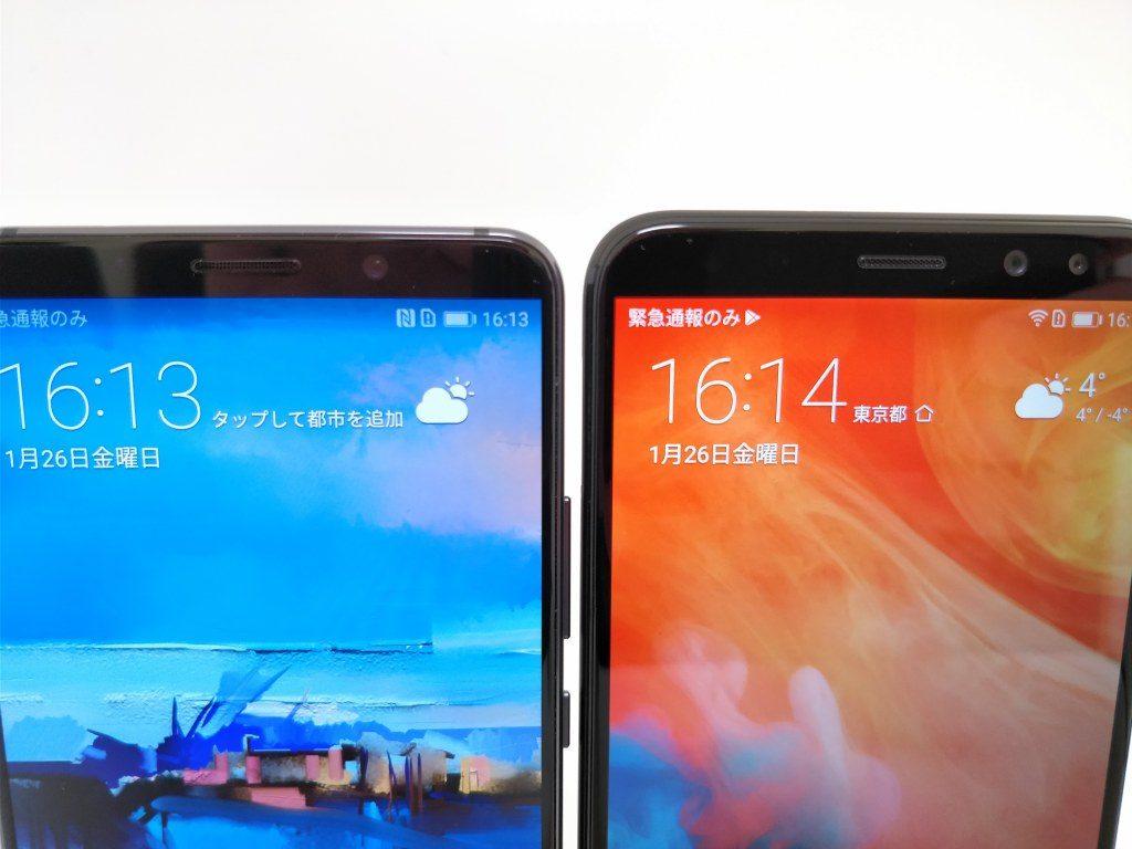 Huawei Mate 10 Lite  Proと比較 ズーム