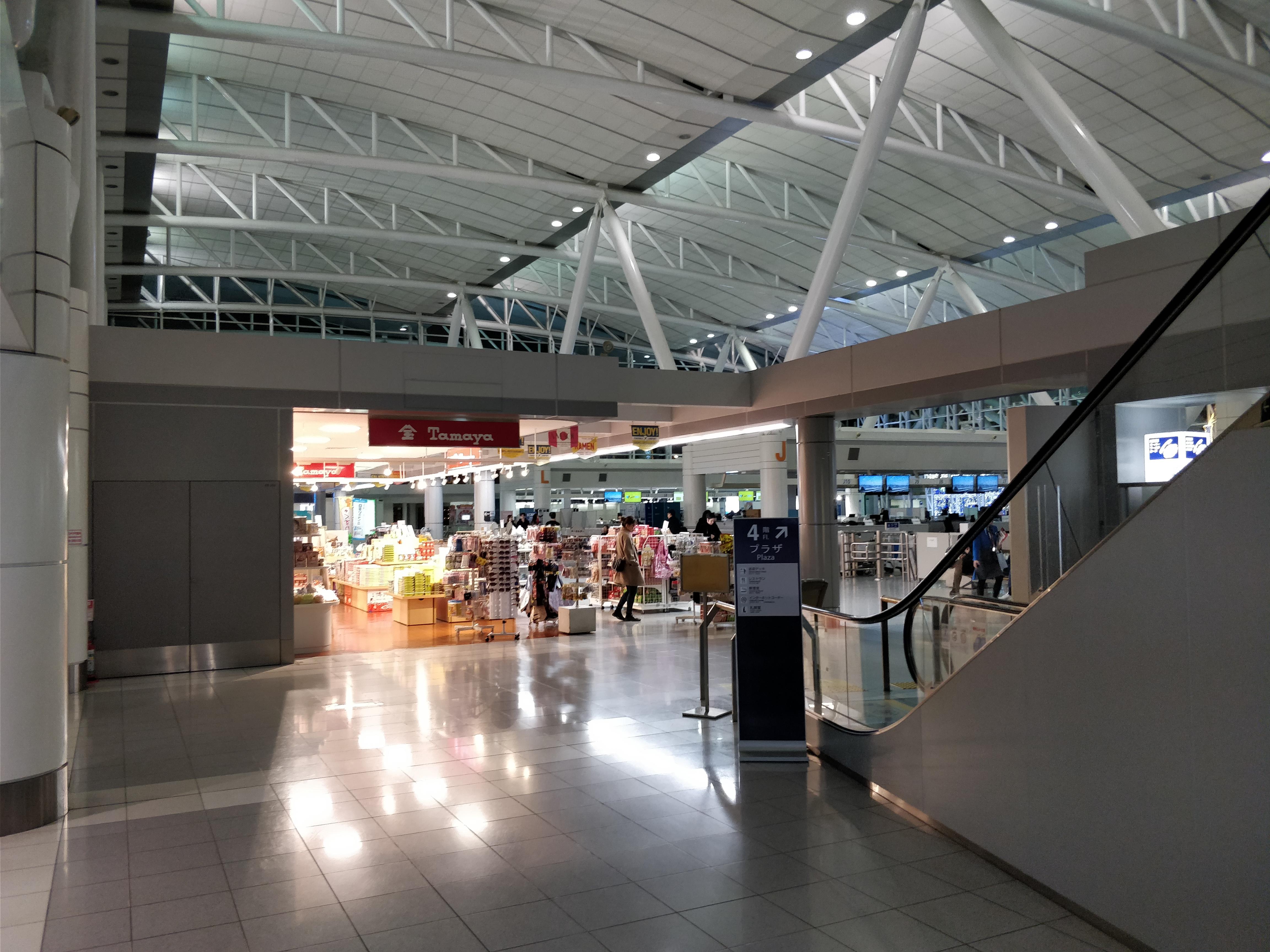 OnePlus 5T 空港