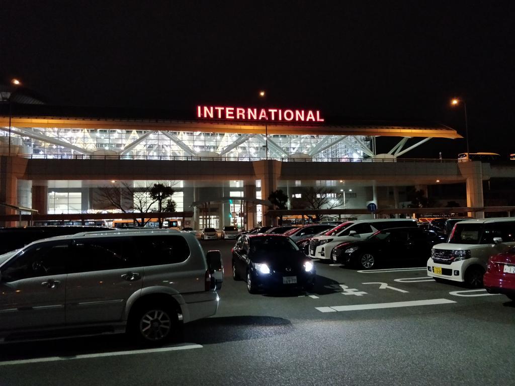 福岡国際空港 駐車場30分無料2