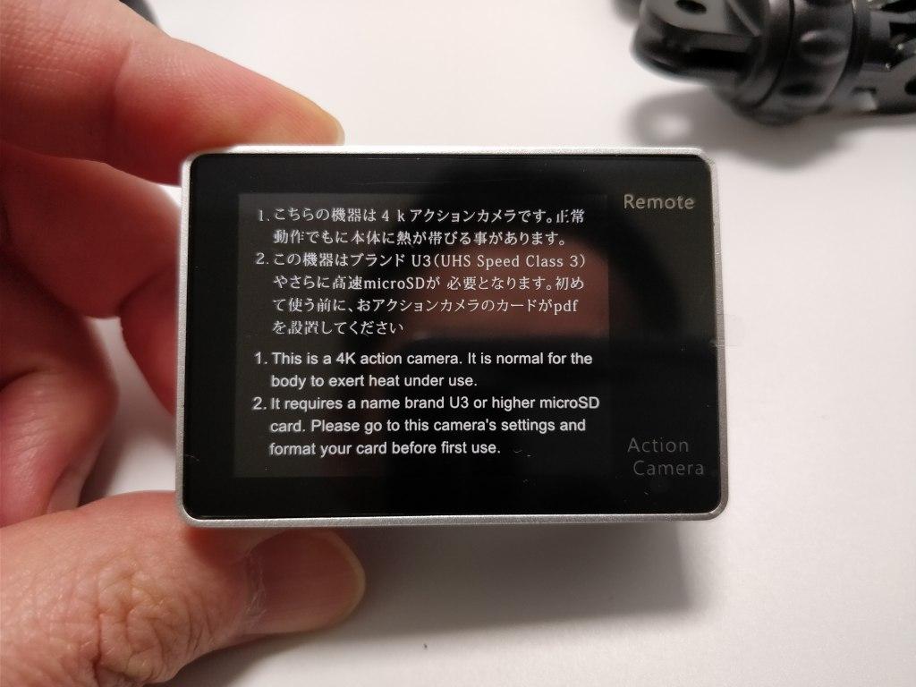 EKEN H6s EIS  MicroSD注意