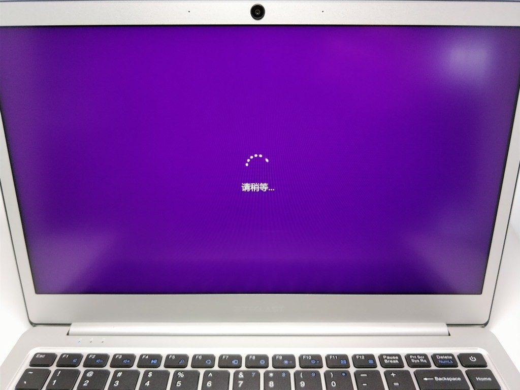 Teclast F7 Notebook 起動 中国語