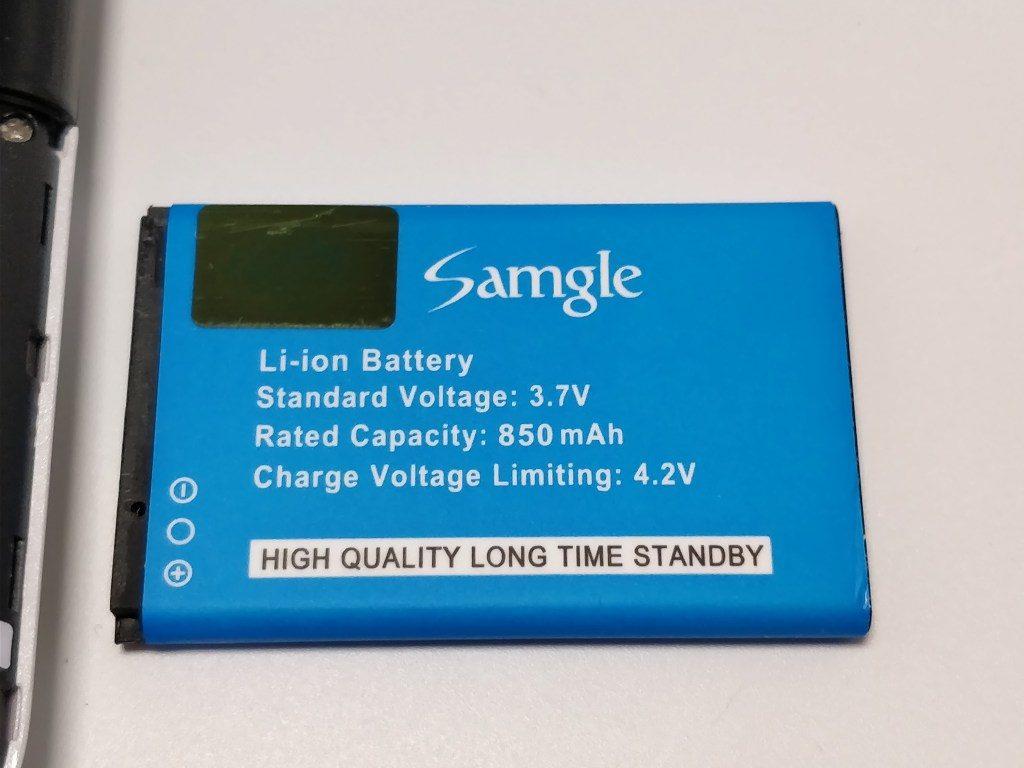 Samgle 3310 X 3G  バッテリー