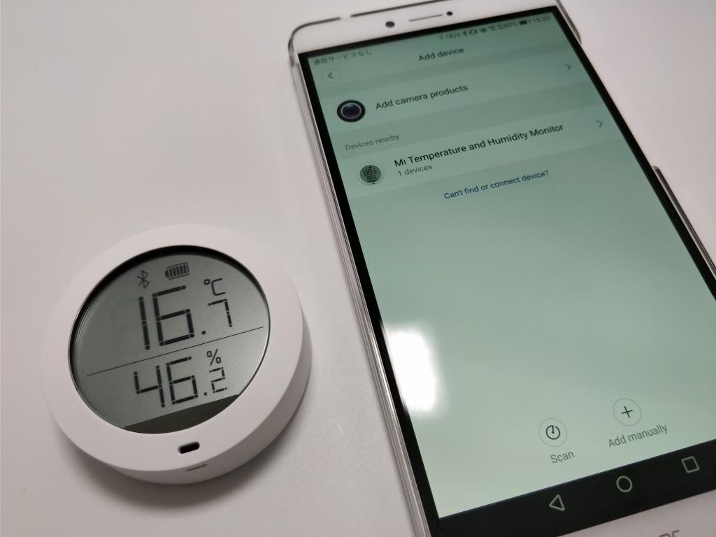 Xiaomi Mijia 温湿度計 スマホ ペアリング1