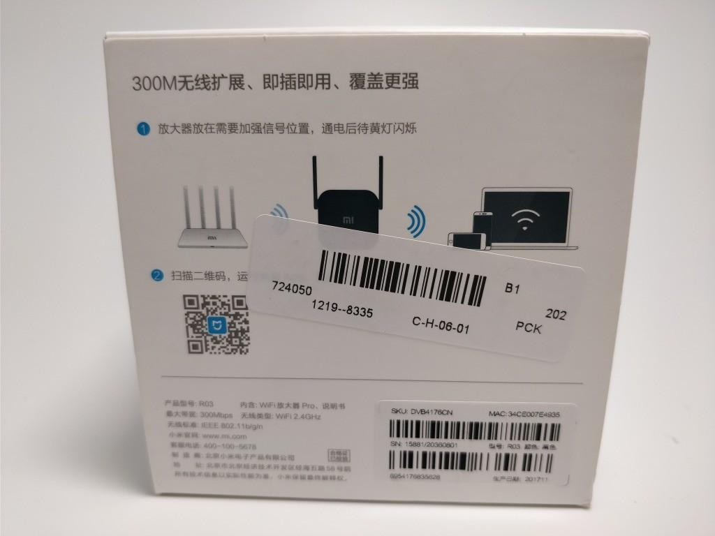 Xiaomi Pro 300Mbps Wifi(無線LAN)中継機 化粧箱 裏