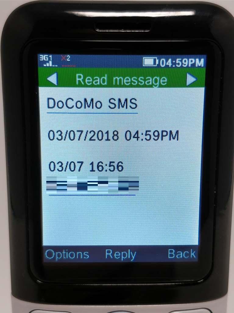 Samgle 3310 X 3G SMS