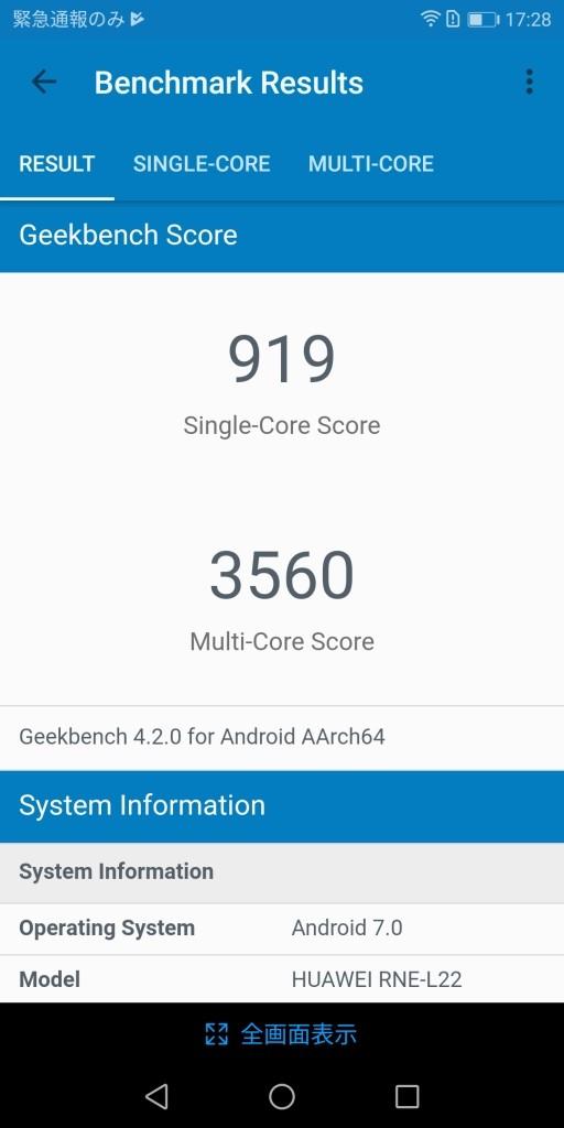 Huawei Mate 10 Lite GeekBench 919