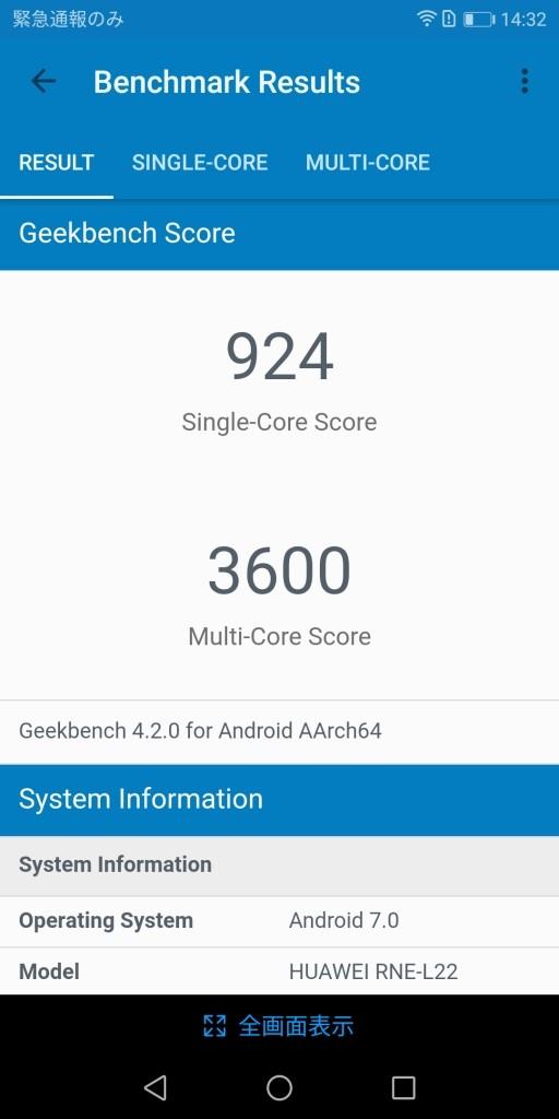 Huawei Mate 10 Lite GeekBench 924