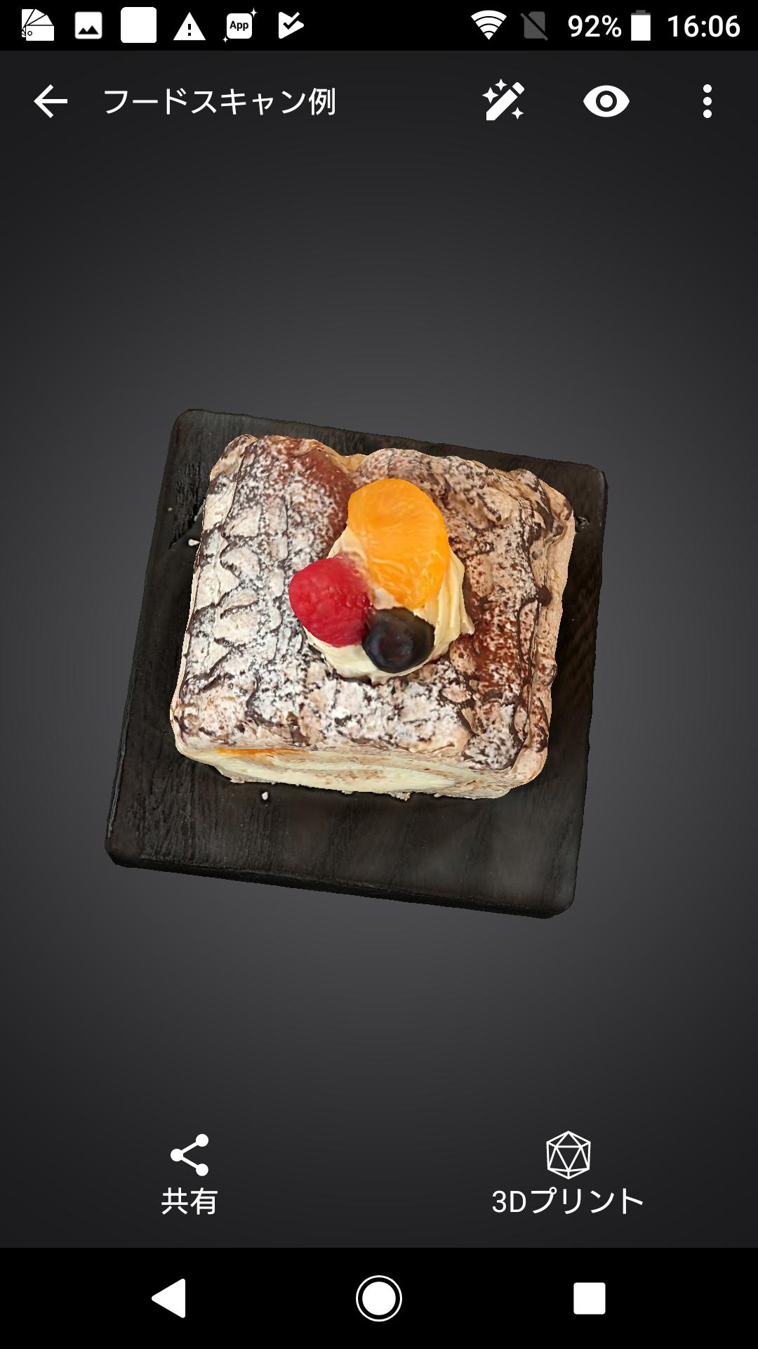 Sony Xperia XZ1 3Dクリエーター 3Dプリント 自由造形スキャン ケーキ2