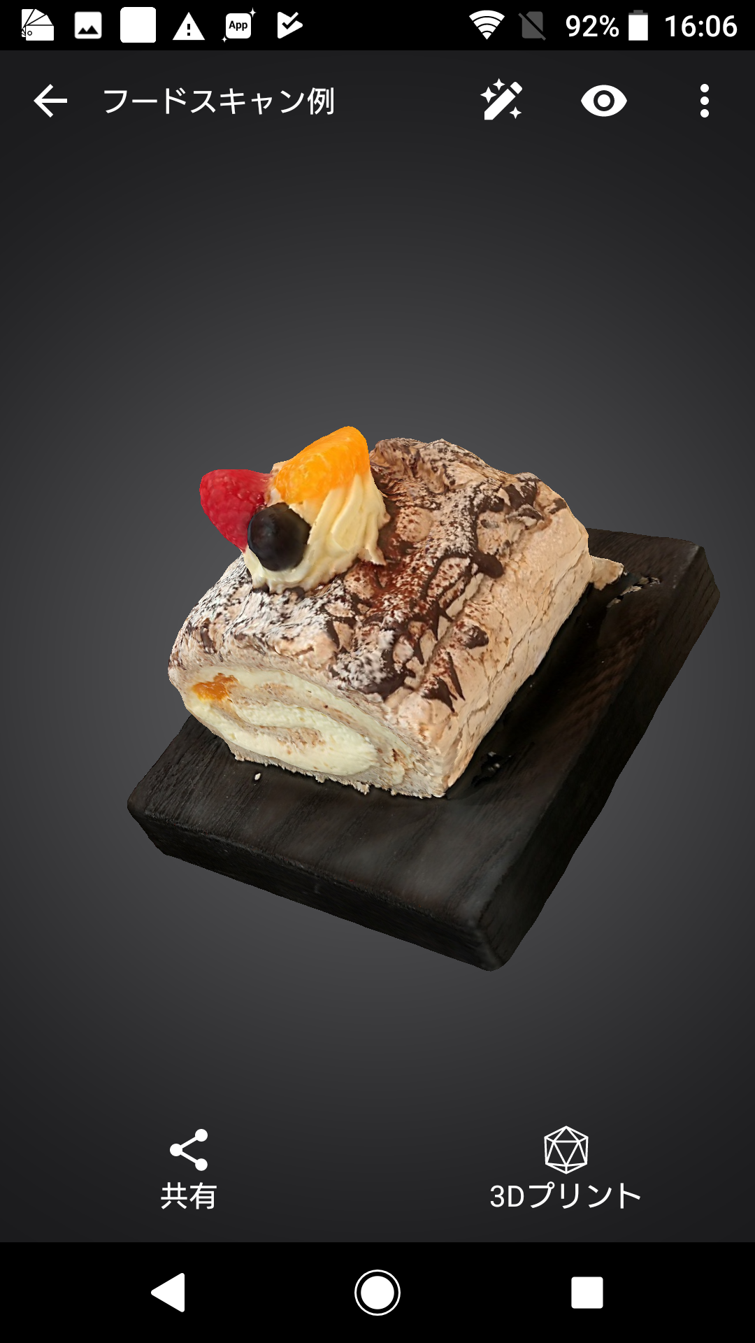 Sony Xperia XZ1 3Dクリエーター 3Dプリント 自由造形スキャン ケーキ4