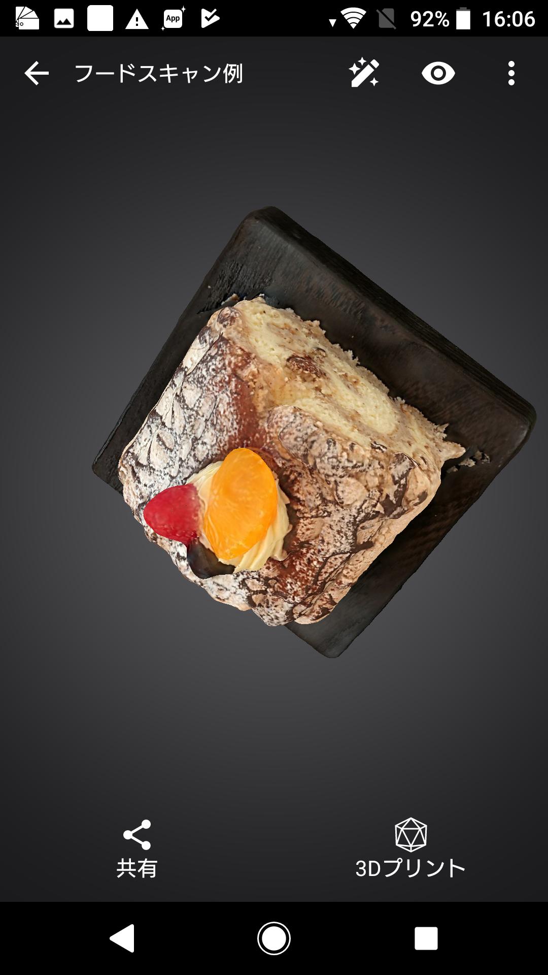 Sony Xperia XZ1 3Dクリエーター 3Dプリント 自由造形スキャン ケーキ3