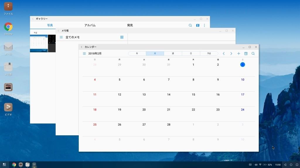 Huawei Mate 10 Pro 設定 投影 接続 完了