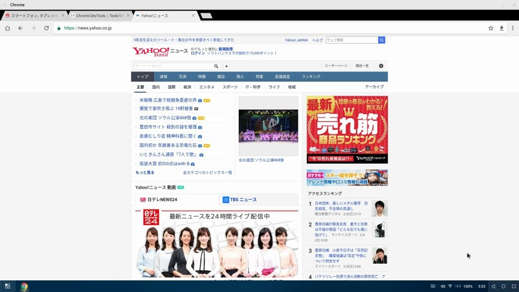 Huawei Mate 10 Pro 投影 ブラウザ 日本Yahoo
