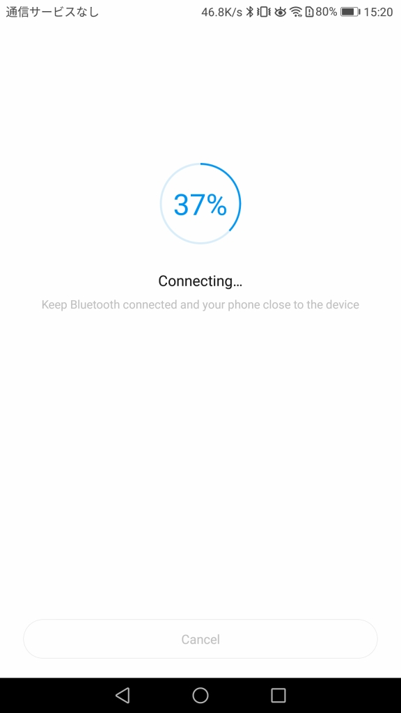 Xiaomi Mijia 温湿度計 ペアリング 中