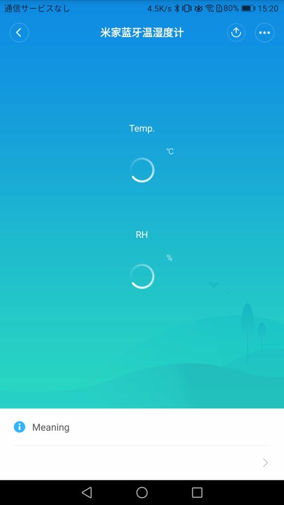 Xiaomi Mijia 温湿度計 ペアリング 完了