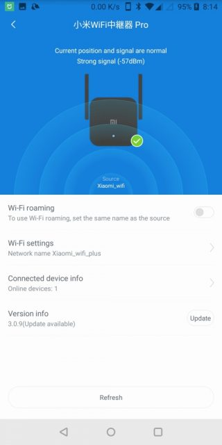 Xiaomi Pro 300Mbps Wifi(無線LAN)中継機 接続完了
