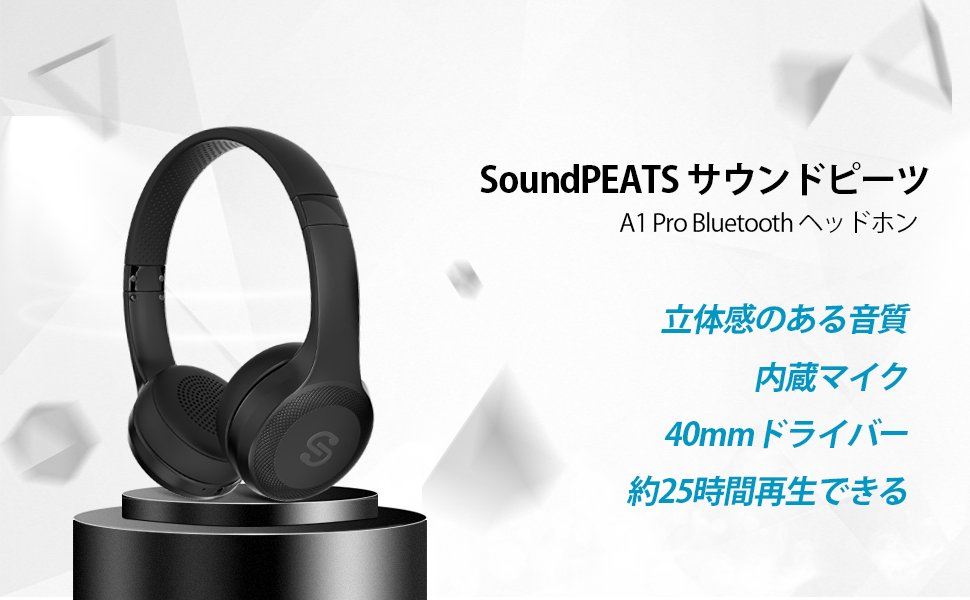 SoundPEATS A1 Pro 2