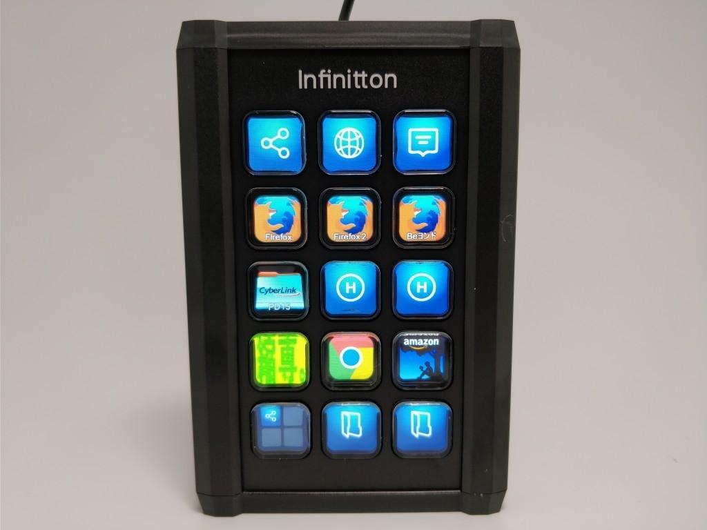 Infinitton 液晶キーボード 立てる