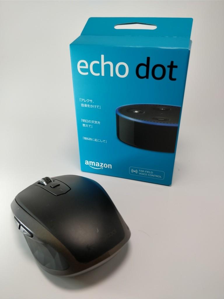 Amazon Echo Dot 化粧箱 サイズ