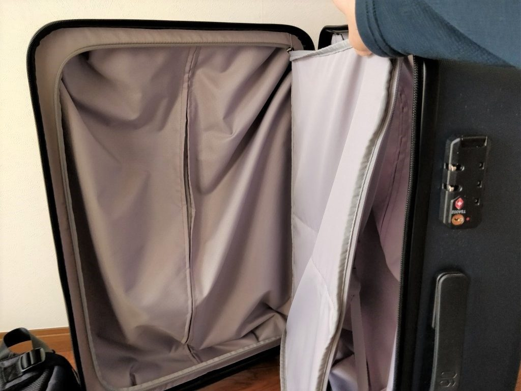 Xiaomi 90FUN 24 inch Travel Luggage  開ける ポケットの下