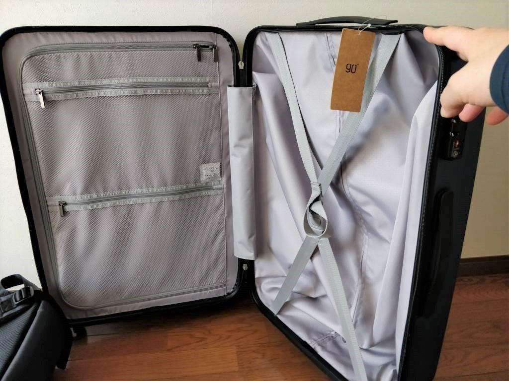 Xiaomi 90FUN 24 inch Travel Luggage  開ける 右
