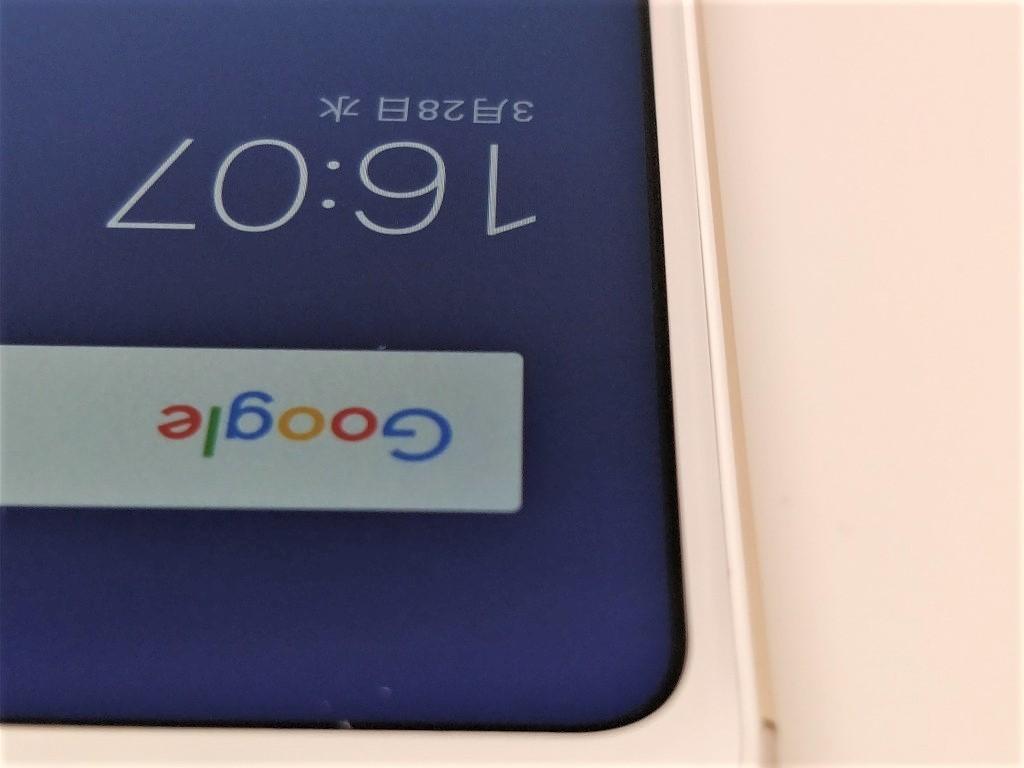 Xiaomi Redmi 5 Plus ベゼル