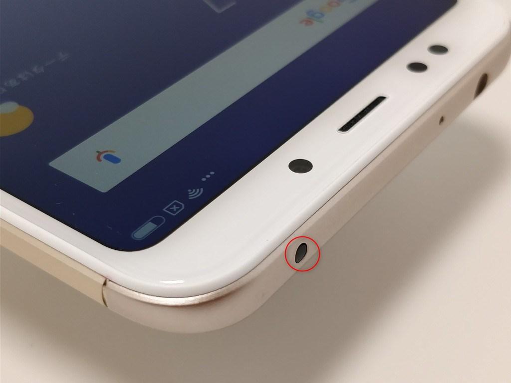 Xiaomi Redmi 5 Plus 側面赤外線