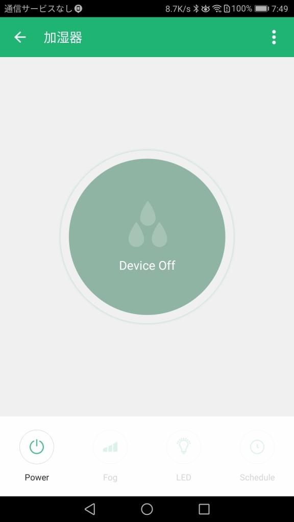 Oittm スマート加湿器 アプリ