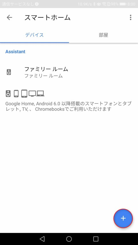 Oittm スマート加湿器 Google Home2