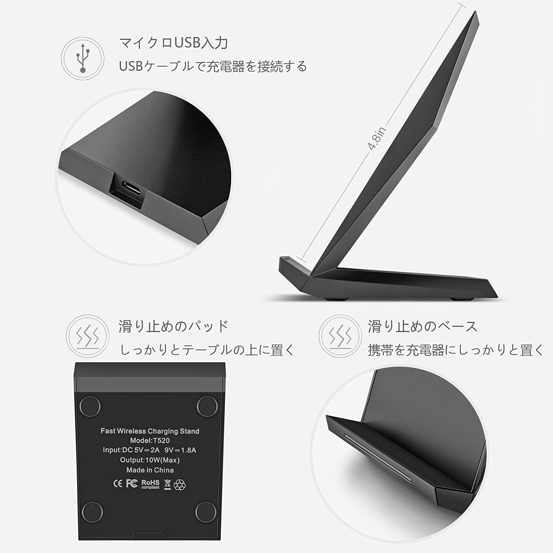 CHOETECH スタンド型Qiワイヤレス充電器 詳細