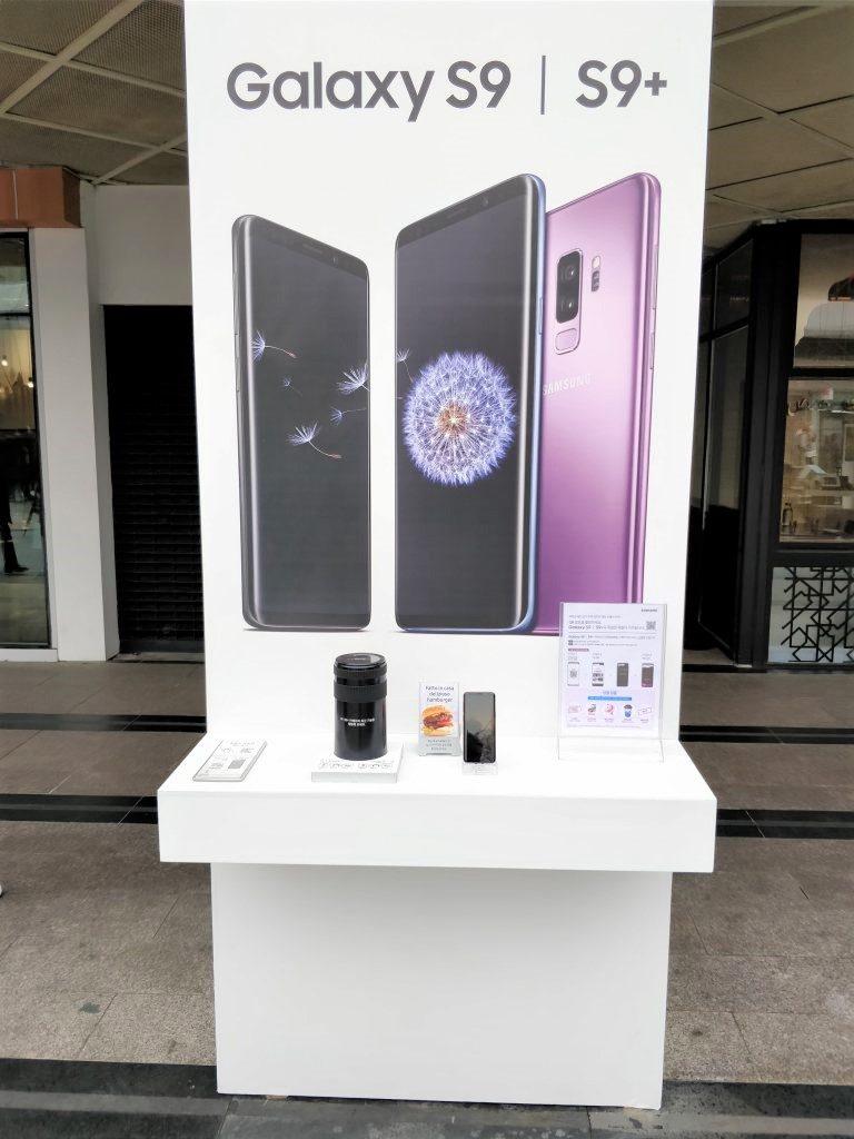 三成(サムスン)Galaxy S9・S9+