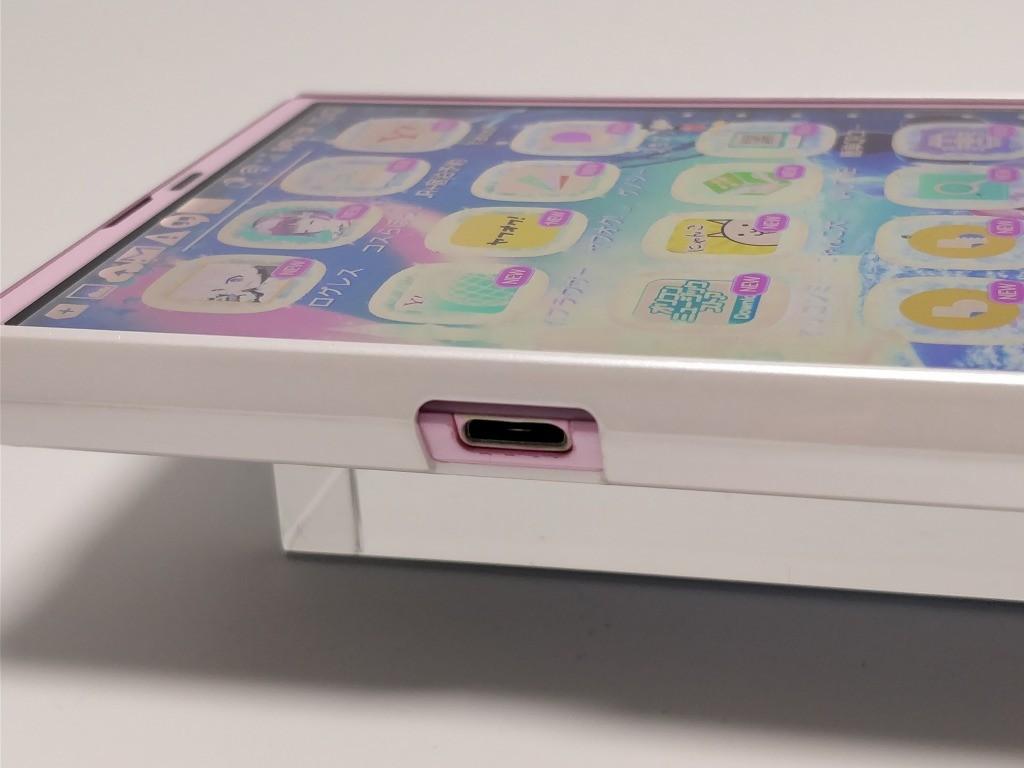 Disney Mobile on docomo SH-02G MicroUSB