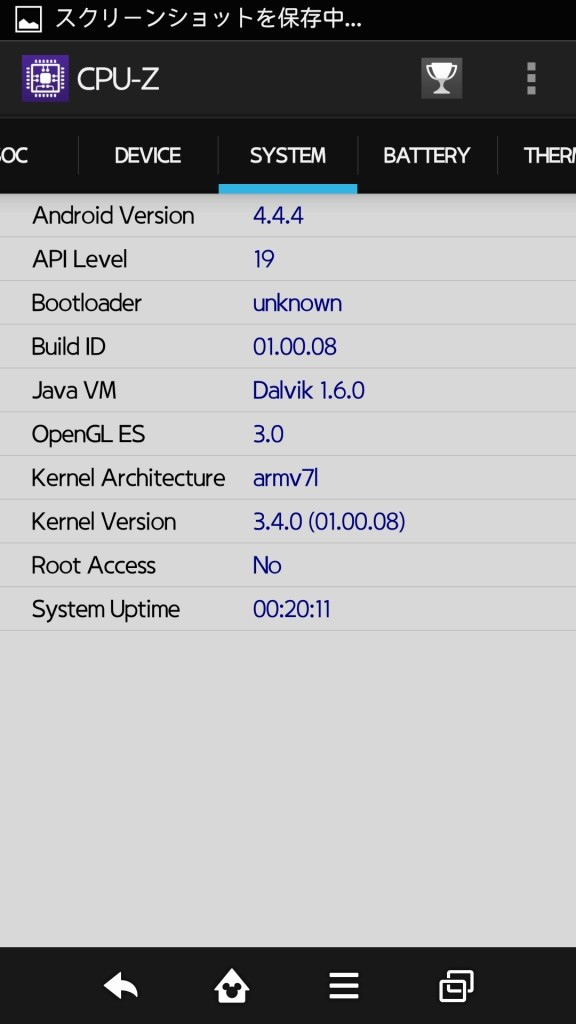 Disney Mobile on docomo SH-02G CPU-Z 3