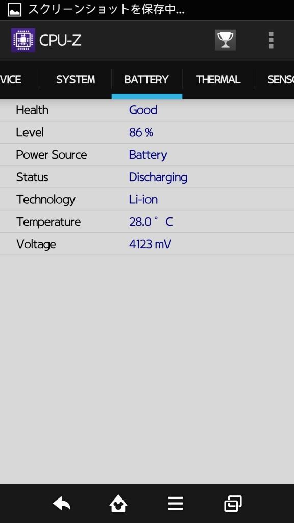 Disney Mobile on docomo SH-02G CPU-Z 2