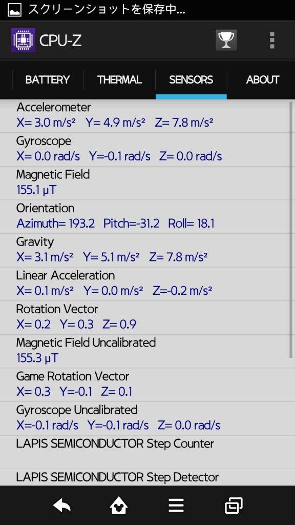 Disney Mobile on docomo SH-02G CPU-Z 7