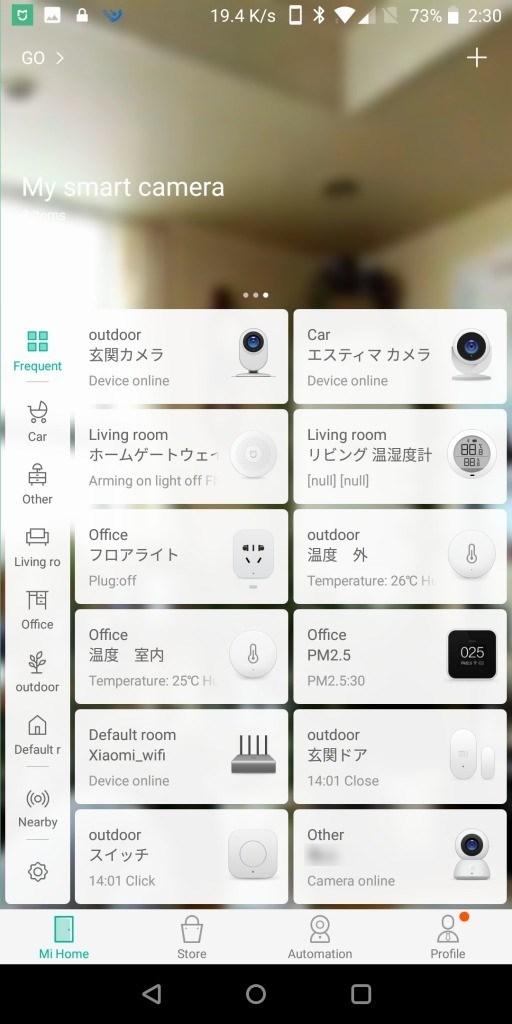 Xiaomi Mijia Aqara 180度HD IPカメラ タップ