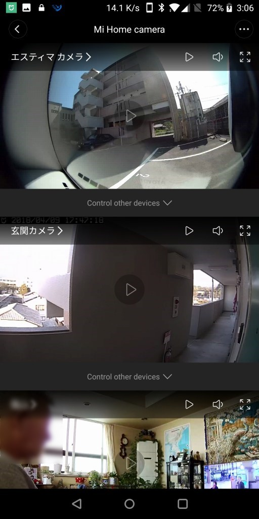 Xiaomi Mijia Aqara 180度HD IPカメラ 同時