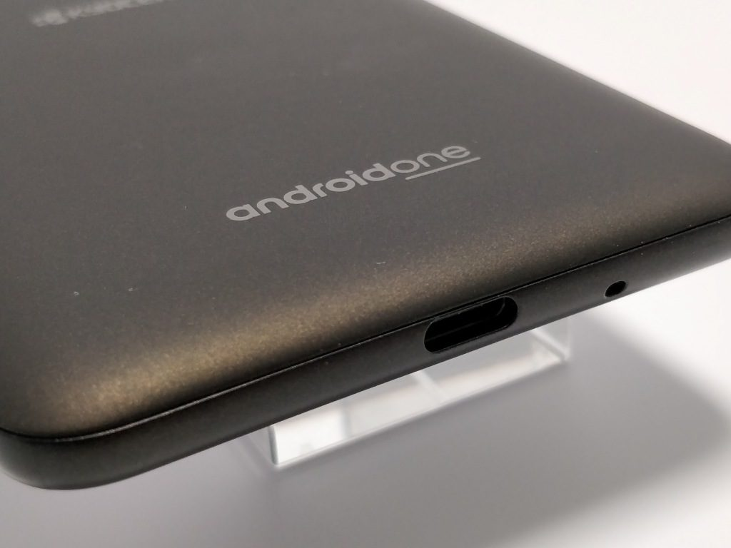 Android One S4 側面 USB-C