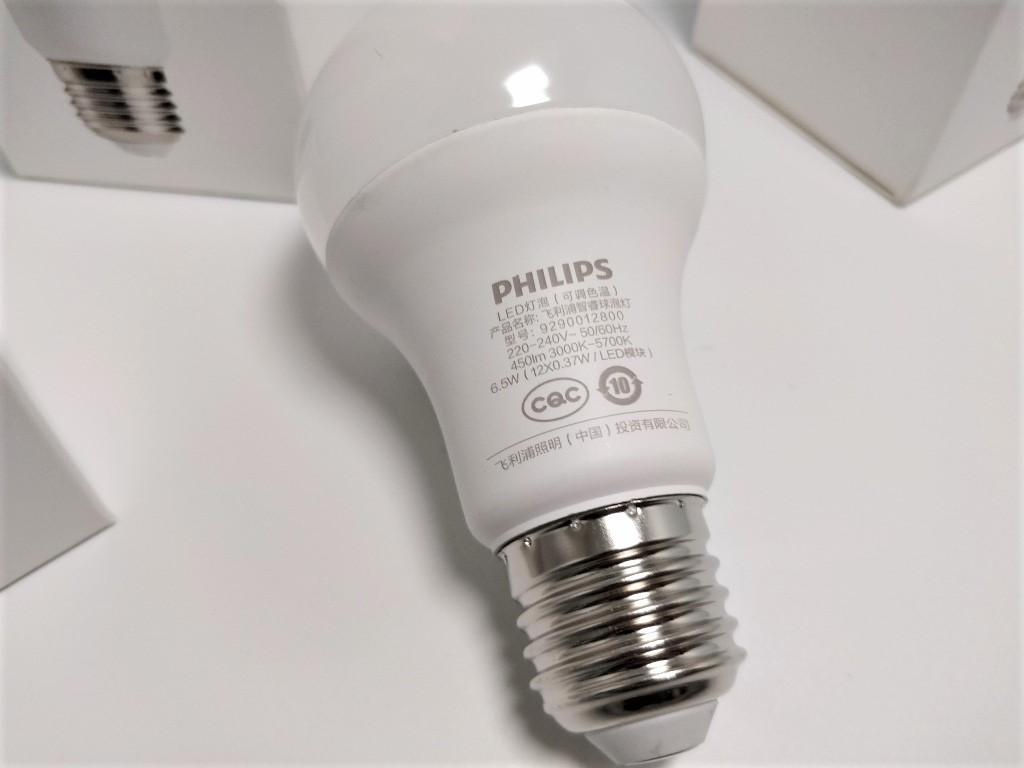 Xiaomi Philips電球